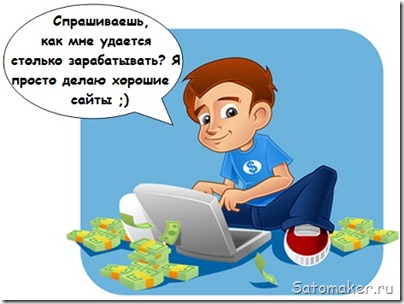 Итоги: 7 дней в GoGetLinks